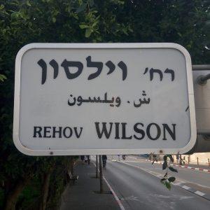 """י. אלטשולר ניהול נכסים בע""""מ - תיווך נדל""""ן ודירות למכירה בתל אביב!"""