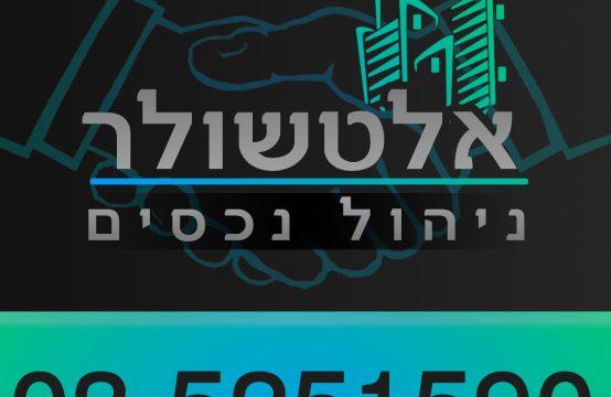 """דירת 2.5 חדרים למכירה בתל אביב, 60 מ""""ר, קומה 1 מ-4."""